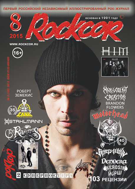 Rockcor magazine, Issue 8, 2015